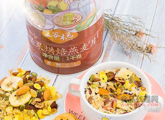 混合坚果烘焙燕麦片多少钱,满足您挑剔的味蕾