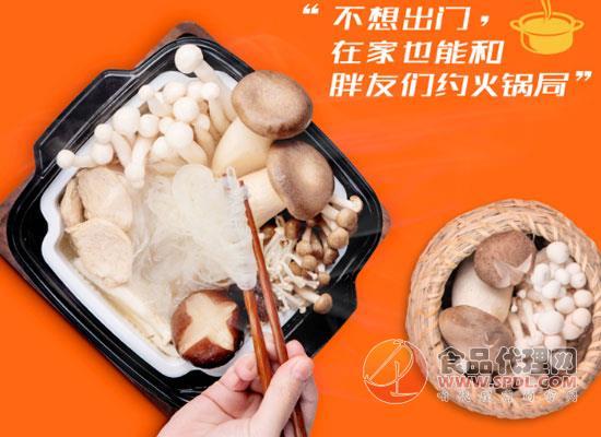 紫山自热火锅价格是多少,可以喝的靓汤自热火锅
