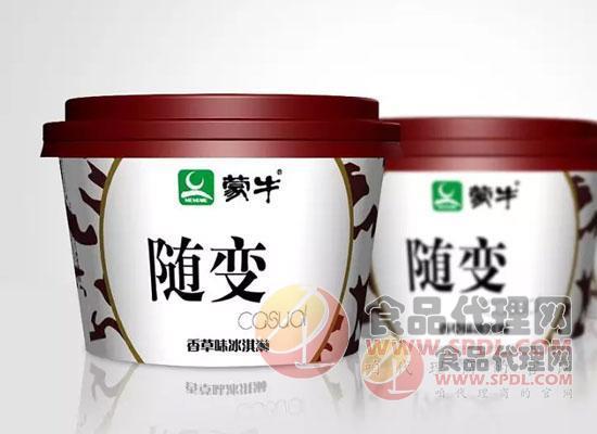 蒙牛與京東冷鏈達成合作,提升冰淇淋配送服務水平