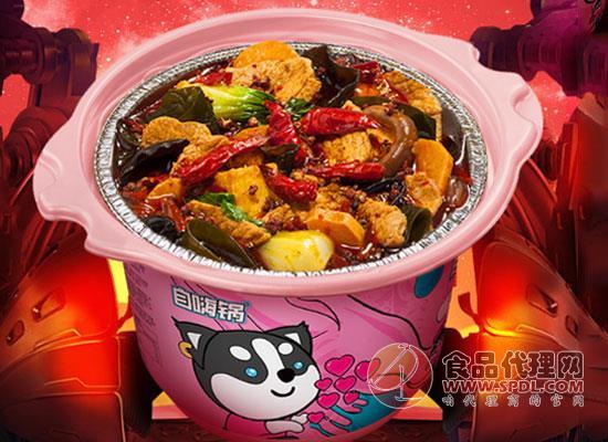 自嗨锅麻辣小鲜肉自热火锅价格是多少