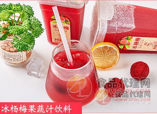聚仙莊冰楊梅汁圖片