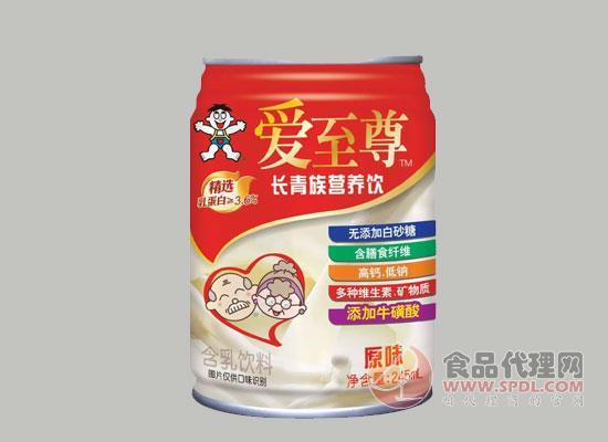 旺旺瞄准老年市场推出新品牌,意欲何为
