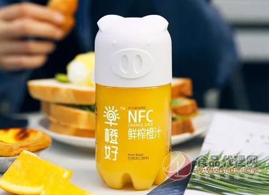 """零度果坊推出NFC 果汁""""早橙好"""",布局旺季市场"""