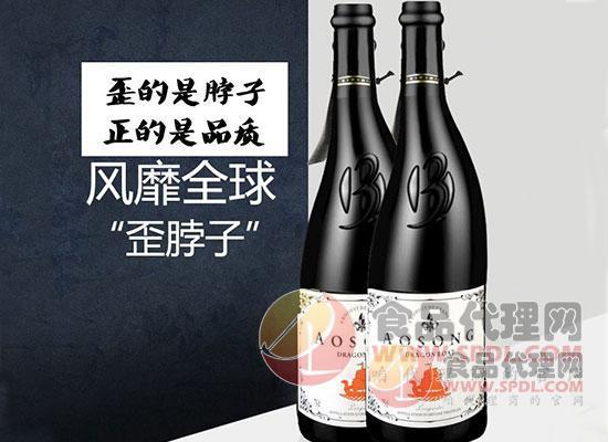 奧松龍船干紅葡萄酒圖片