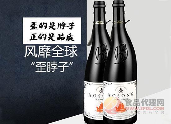 奥松龙船干红葡萄酒价格是多少