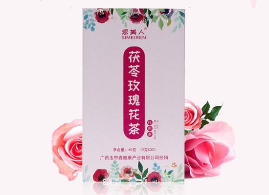 思美人茯苓玫瑰花茶价格是多少,湿人常备茶