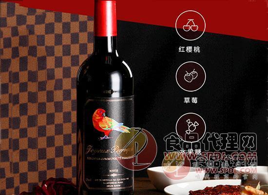鸚鵡干紅葡萄酒圖片