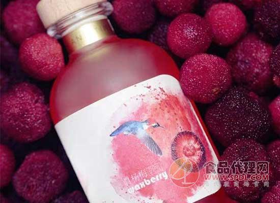 秘之木杨梅果酒价格是多少,真实水果发酵