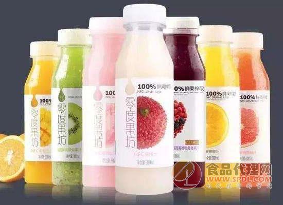 零度果坊NFC荔枝汁价格是多少,原滋原味荔枝汁