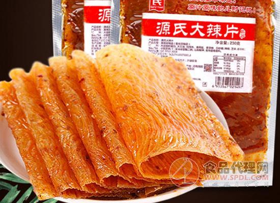 源氏老式大辣片价格是多少,量足片厚