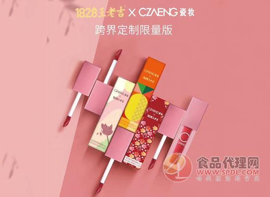 又出創意,王老吉攜手彩妝品牌瓷妝推出限量版唇釉