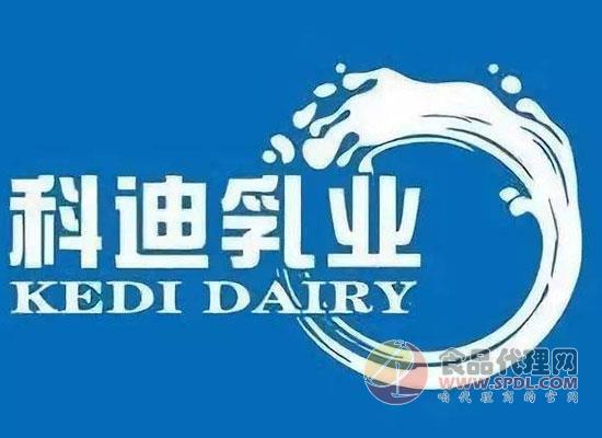 科迪乳業宣布推行新政策,收取預付款