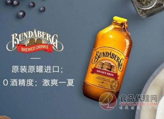 Bundaberg姜汁啤酒好在哪里,不含酒精的啤酒