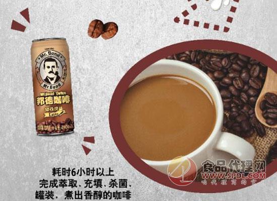 旺旺邦德咖啡饮料价格