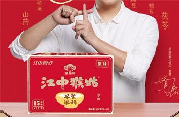 江中猴菇米稀