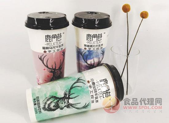 網紅鹿角巷奶茶價格是多少,時尚港式風味奶茶