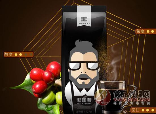 大卫之选黑咖啡价格是多少,我的身材我主宰
