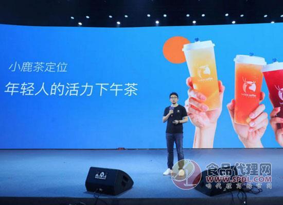"""瑞幸推出""""小鹿茶""""系列茶饮,3000家门店准备开卖"""