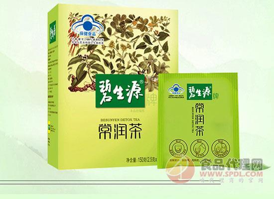 碧生源常润茶好处在哪里,碧生源常润茶好喝吗