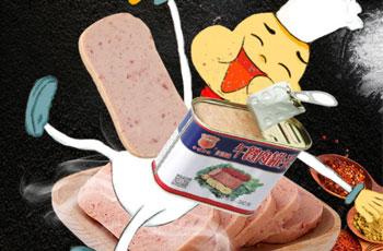 梅林午餐肉罐頭