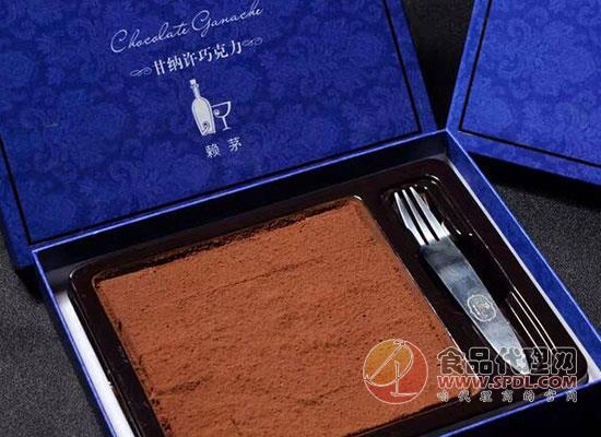 法布朗赖茅生巧克力口感如何,浓郁酱香