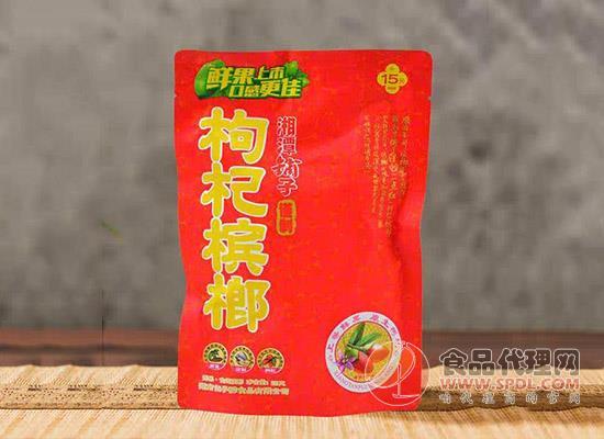 湘潭鋪子枸杞檳榔價格是多少,鮮果調配口感更佳