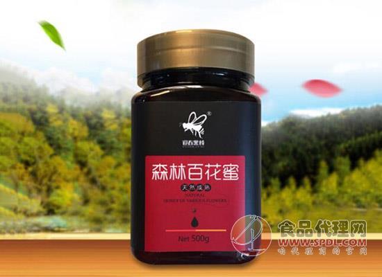 迎春黒蜂百花蜜500g好吃吗,迎春黒蜂百花蜜500g价格是多少