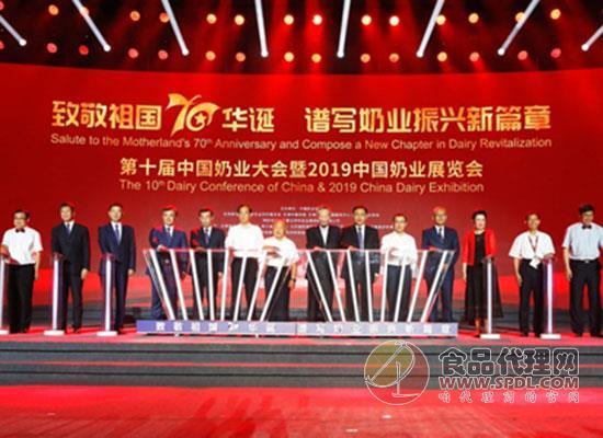中国奶业振兴发展,光明乳业参加第十届中国奶业大会
