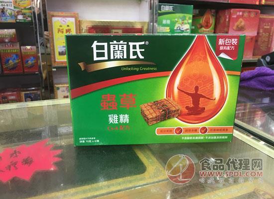 白兰氏虫草鸡精70g*6瓶价格是多少,新包装新配方