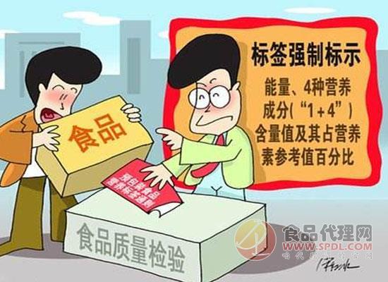 """預包裝食品竟有兩個""""生日"""" ,福州兩家公司被罰"""