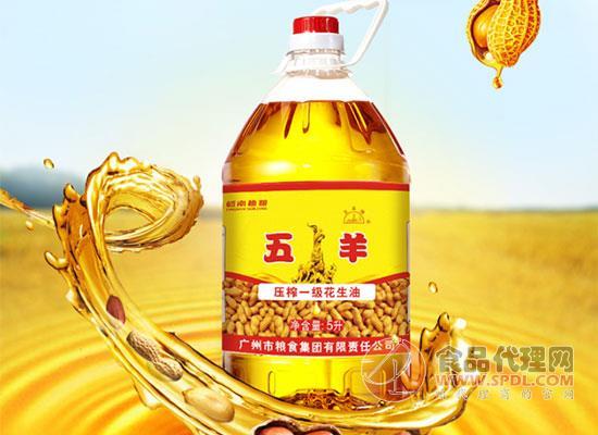五羊壓榨花生油5L價格是多少,色澤清亮濃香醇厚