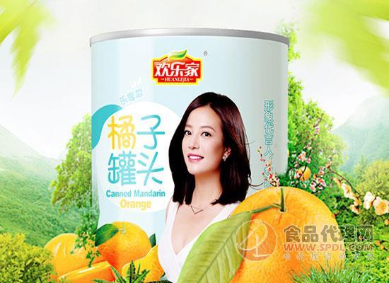 歡樂家桔子罐頭425g價格是多少,有顏又有料