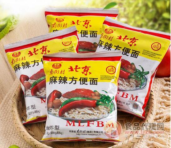 南街村老北京方便面價格是多少,干脆速食盡享美味