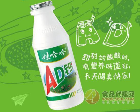娃哈哈AD鈣奶220g價格是多少,美味營養好吸收