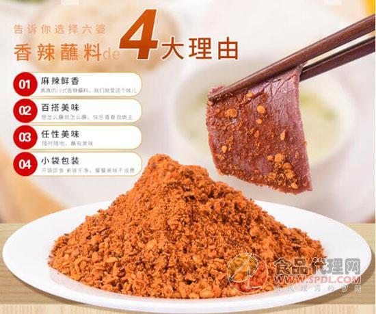 六婆辣椒面100g價格是多少,蘸料燒烤美味十足