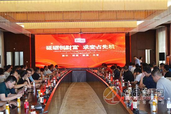 携手合力共赢,汇源经销商大会在京举办