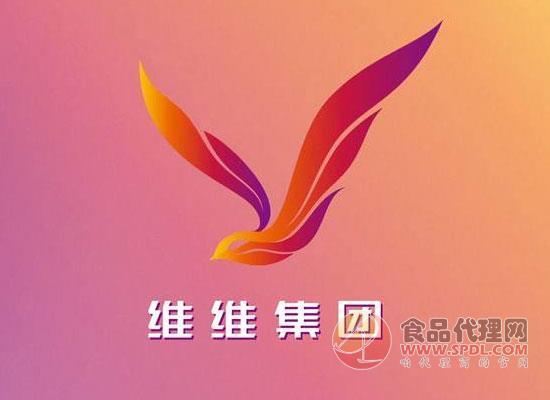 維維逾9億轉讓17%股份,徐州國資接手