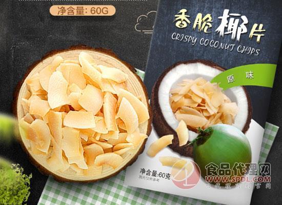 南國椰片價格是多少,南國椰片多少錢