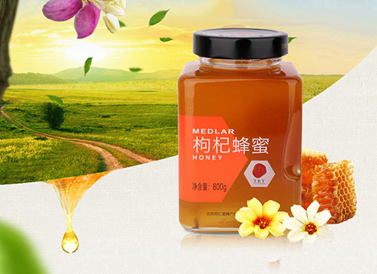 同仁堂枸杞蜂蜜价格是多少,口感舒适四季可用