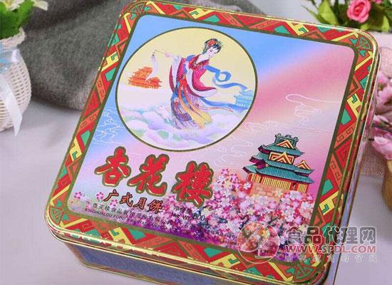 杏花樓嫦娥月餅鐵盒價格是多少,皮薄餡足