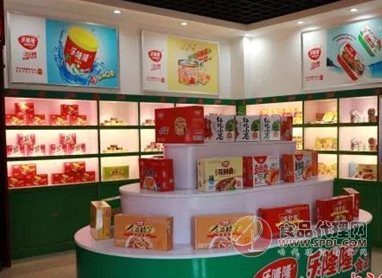 福建罐藏食品聯合技術創新中心落戶晉江,助力晉江農業產業化發展