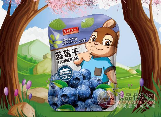 共商未來,恭喜深圳市萬份之一科技有限公司與食品代理網攜手創輝煌