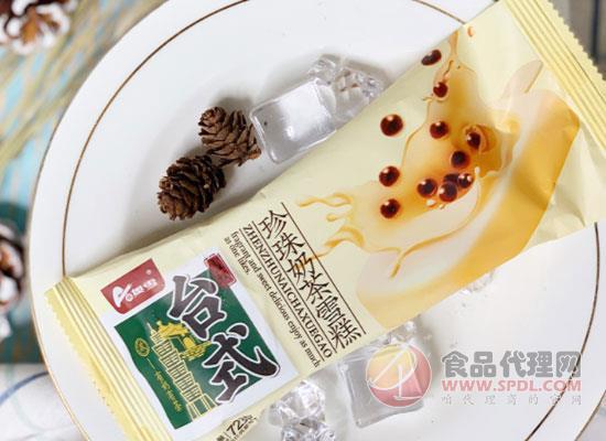 奧雪臺式珍珠奶茶冰淇淋怎么樣,可以吃的珍珠奶茶