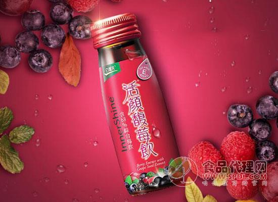 白蘭氏活顏馥莓飲口感如何,香甜醇厚美容養生