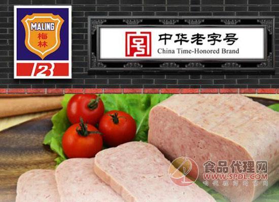 梅林午餐肉罐头价格是多少,经典口味百吃不厌