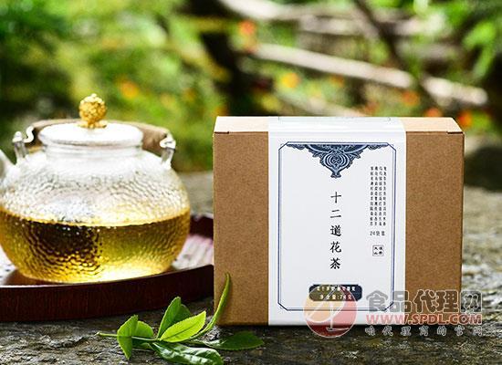 大理山居十二道花茶價格是多少,隨心搭配