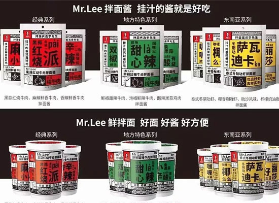 開拓快消速食業務,牛肉面大王李先生新品上市