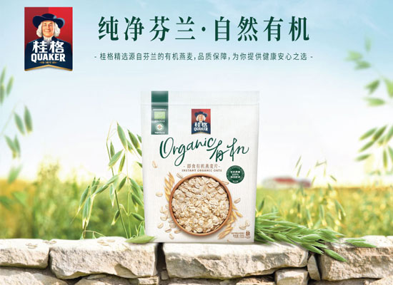 桂格有机燕麦片价格是多少,桂格有机燕麦片多少钱