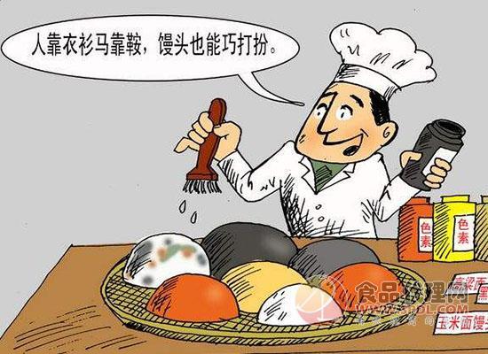 集安市市场监管局开展食品安全整治行动