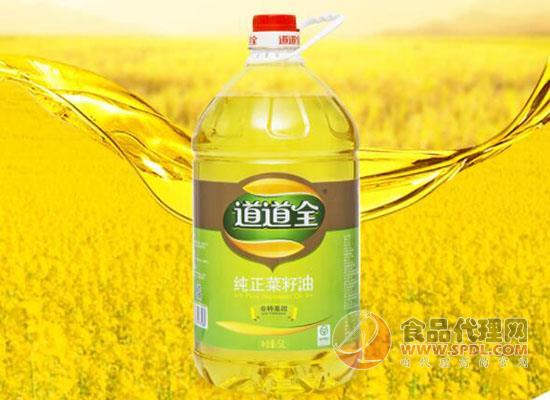 道道全纯正菜籽油价格是多少,自然清香味道纯正
